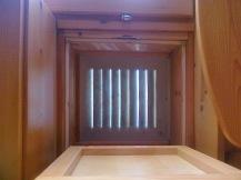Fridge Door. Not.jpg